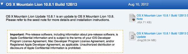 Beta 1 Mountain Lion 10.8.1