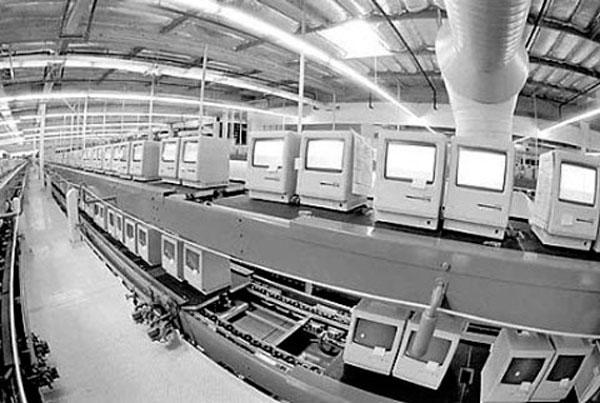 Fábrica Apple