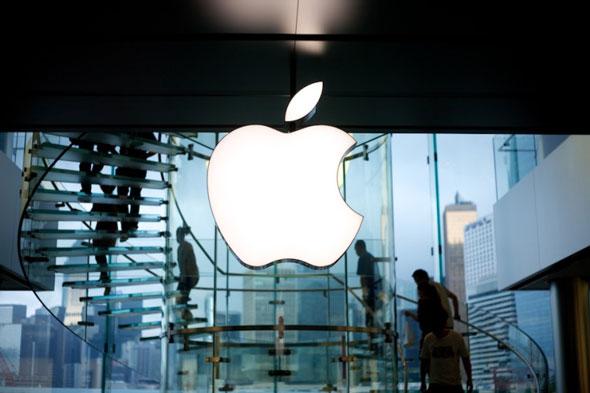 apple-resultados-financieros