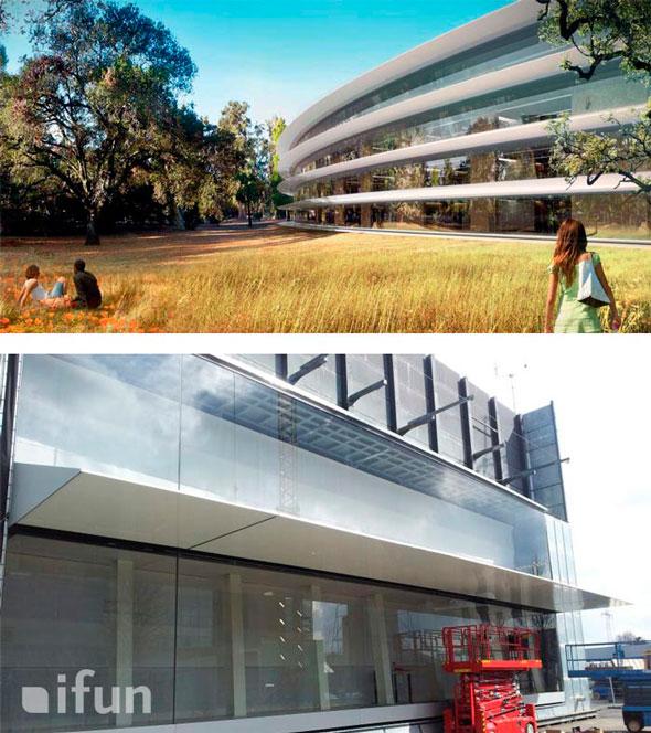 muestra-campus-2-apple